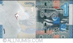Image #2 of 1 Dinar ND(2014)