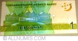 Image #2 of 1 Manat 2014