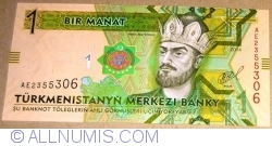 Image #1 of 1 Manat 2014