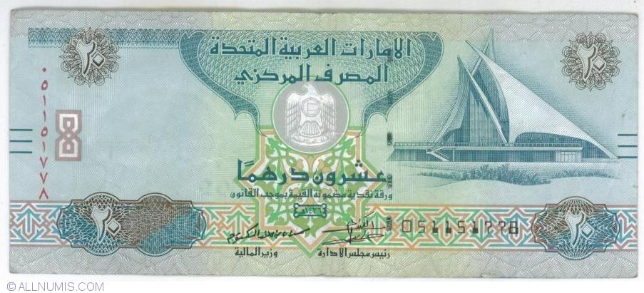 United Arab Emirates 20 Dirhams p-28 2016 UNC Banknote