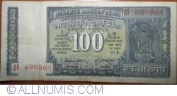 Image #1 of 100 Rupees ND - Signature S. Jagannathan