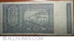100 Rupees ND - Semnătură S. Jagannathan
