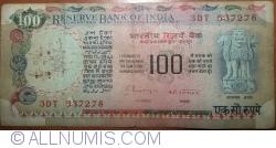 100 Rupees ND (1979) - A - semnătură C. Rangarajan