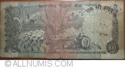 Image #2 of 100 Rupees ND(1979) - A - signature C. Rangarajan