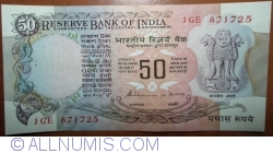 Image #1 of 50 Rupees ND(1978) - B - signature S. Venkitaramanan