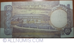 Image #2 of 50 Rupees ND(1978) - B - signature S. Venkitaramanan