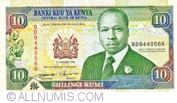 Image #1 of 10 Shillings 1994 (1. I.)