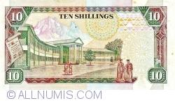 Image #2 of 10 Shillings 1994 (1. I.)