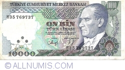 Image #1 of 10,000 Lira L.1970 (1982)
