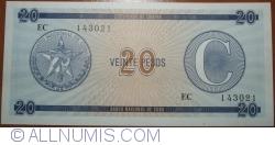 Imaginea #1 a 20 Pesos ND