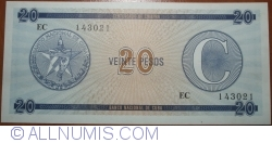 Image #1 of 20 Pesos ND