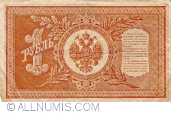 Image #2 of 1 Ruble ND (1915 -old date 1898) - signatures I. Shipov/ Lavrovskiy