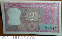 2 Rupees ND(1969-1970)