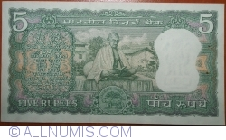 Image #2 of 5 Rupees ND(1969-1970)