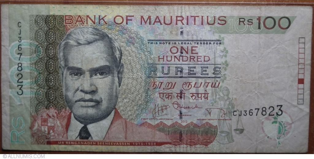 UNC banknote Mauritius 100 Rupees P-56 2012-2013
