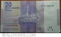 Imaginea #2 a 20 Dirhams 2012 (AH 1433)
