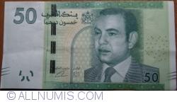 Imaginea #1 a 50 Dirhams 2012 (AH1433)