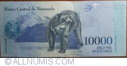 10,000 Bolivares 2017 (13. XII.)