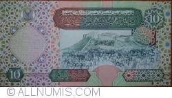 Imaginea #2 a 10 Dinari ND (2002)