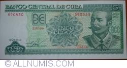 Imaginea #1 a 5 Pesos 2012