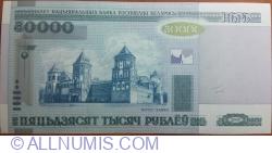 50 000 Rublei 2000