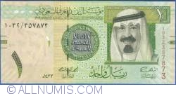 Image #1 of 1 Riyal 2012 (AH 1433 - ١٤٣٣)