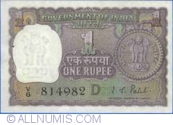 Image #1 of 1 Rupee 1972 - D - signature I. G. Patel - type series A/0 0A0000