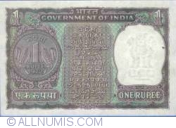 Image #2 of 1 Rupee 1972 - D - signature I. G. Patel - type series A/0 0A0000