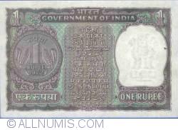 1 Rupee 1972 - D - semnătură I. G. Patel - serie tip A/0 0A0000