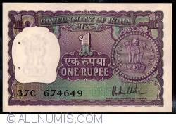 1 Rupee 1980 - B, semnatura R. N. Malhotra