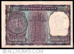 Image #2 of 1 Rupee 1980 - B, signature R. N. Malhotra