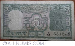 Imaginea #1 a 5 Rupees ND - semnatură S. Jagannathan