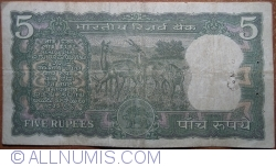 Imaginea #2 a 5 Rupees ND - semnatură S. Jagannathan
