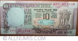 Imaginea #1 a 10 Rupees ND(1970-1990) - C - Semnătură R. N. Malhotra