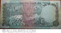 Image #2 of 100 Rupees ND(1979) - signature I. G. Patel