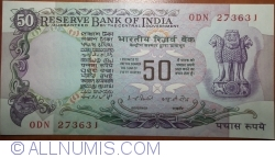 Image #1 of 50 Rupees ND(1975) - signature I. G. Patel
