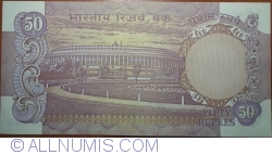 Image #2 of 50 Rupees ND(1975) - signature I. G. Patel