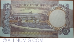Image #2 of 50 Rupees ND(1978) - signature R. N. Malhotra