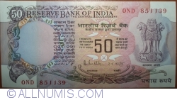 Image #1 of 50 Rupees ND(1978) - signature R. N. Malhotra