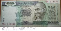 Image #1 of 500 Rupees ND(1987) - signature C. Rangarajan