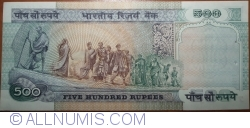 Image #2 of 500 Rupees ND(1987) - signature C. Rangarajan