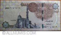 1 Pound 2016 (25. XII.)