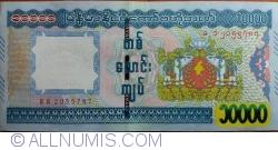 Image #1 of 10,000 Kyats ND (2015)
