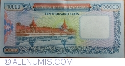 Image #2 of 10,000 Kyats ND (2015)
