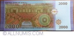 2000 Pound 2015 (AH 1437) (١٤٣٧ - ٢١٠٥)