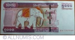 Image #1 of 5000 Kyats ND (2014)