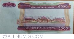 Image #2 of 5000 Kyats ND (2014)