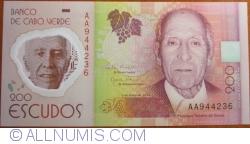 Image #1 of 200 Escudos 2014 (5. VII.)