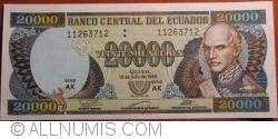 Imaginea #1 a 20 000 Sucres 1999 (12 VII)