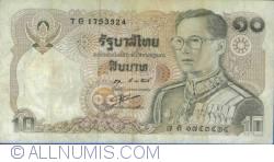 Image #1 of 10 Baht ND(1980) - signatures Suthee Singsaneh/ Kamchorn Sathirakul